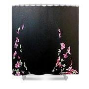 Hidden In Plain Sight Shower Curtain