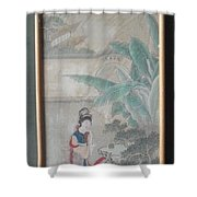 Hinese Painting Shower Curtain
