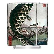 Hiroshige: Kites, 1857 Shower Curtain
