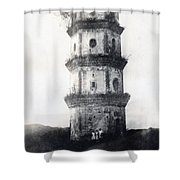 Historic Asian Tower Building Shower Curtain