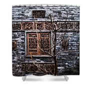 Historic Hutong Shower Curtain