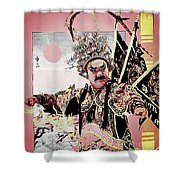 Historical Chinese Warrior Shower Curtain