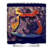 Hive Mind Sails To Improbable Realms Shower Curtain