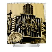 Hollywood And Vine Street Sign Collection Shower Curtain