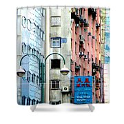 Hong Kong Apartment 6 Shower Curtain