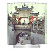 Hong Kong Pagoda Shower Curtain