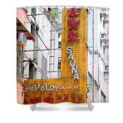 Hong Kong Sign 11 Shower Curtain