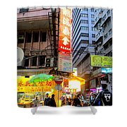 Hong Kong Sign 13 Shower Curtain