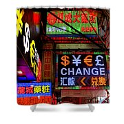Hong Kong Sign 14 Shower Curtain
