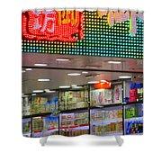 Hong Kong Sign 17 Shower Curtain