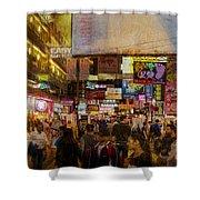 Hong Kong Streets Shower Curtain