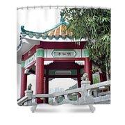 Hong Kong Temple Shower Curtain