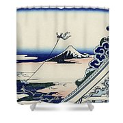 Honganji Temple At Asakusa In The Eastern Capital Shower Curtain