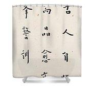 Hongyi  Shower Curtain