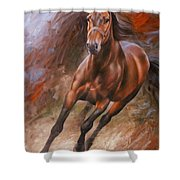 Horse2 Shower Curtain