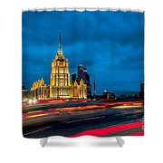 Hotel Radisson In Moscow Shower Curtain