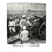 Howitzer Gun Turke World War Shower Curtain