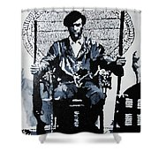 Huey Newton Minister Of Defense Black Panther Party Shower Curtain