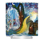 Humbly Join Along... Shower Curtain