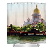 I  Gavriil Kondratenko Shower Curtain