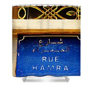 Iconic Rue Hamra In Beirut  Shower Curtain