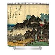 Ikegami No Bansho - Evening Bell At Ikegami Shower Curtain