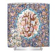 Imams Ali A.s Shower Curtain