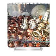In London Museums 8 Shower Curtain