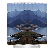 In Search Of Atlantis Shower Curtain