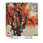 Ink Painting A Tree Gules Persimmon Girl Shower Curtain