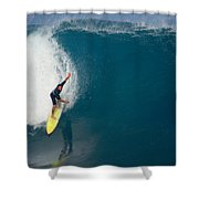Inner Reflection Shower Curtain by Kevin Smith