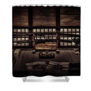 Inner Sanctum -colour Shower Curtain