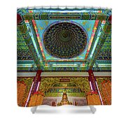 Inside Thean Hou Temple Shower Curtain