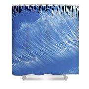 Interesting Clouds Over Phoenix Arizona Shower Curtain