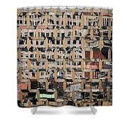 International Gem Tower - 50 W 47th St Building In Nyc Shower Curtain
