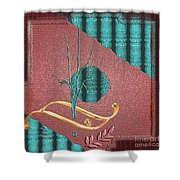 Inw_20a5562-sq_sap-run-feathers-to-come Shower Curtain by Kateri Starczewski