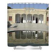 Iran Yazd Zorastrian Fire Temple Shower Curtain