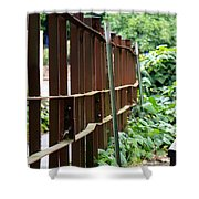 Iron Fence Shower Curtain