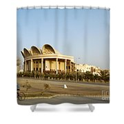 Isa Cultural Center - Manama Bahrain Shower Curtain