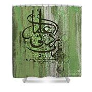 Islamic Calligraphy 77091 Shower Curtain