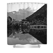 Jade Dragon Snow Mountain Shower Curtain