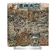 Japan: Earthquake, 1855 Shower Curtain
