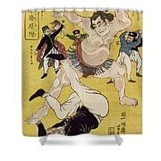 Japan: Sumo Wrestling Shower Curtain
