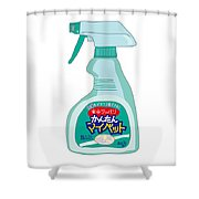 Japanese Kitchen Detergent Shower Curtain
