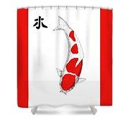Japanese Koi Kohaku Feng Shui Wood Shower Curtain