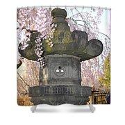 Japanese Lantern Shower Curtain