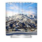 Japanese Winter Resort Shower Curtain