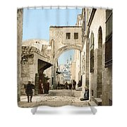 Jerusalem: Via Dolorosa Shower Curtain