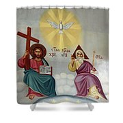 Jesus And Abraham Shower Curtain