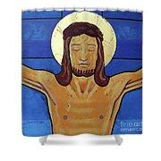Jesus Dies On The Cross Shower Curtain